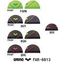 【FAR-6913】ARENA(アリーナ) メッシュキャップ[水泳帽/スイムキャップ/スイミング/プール/水泳小物]