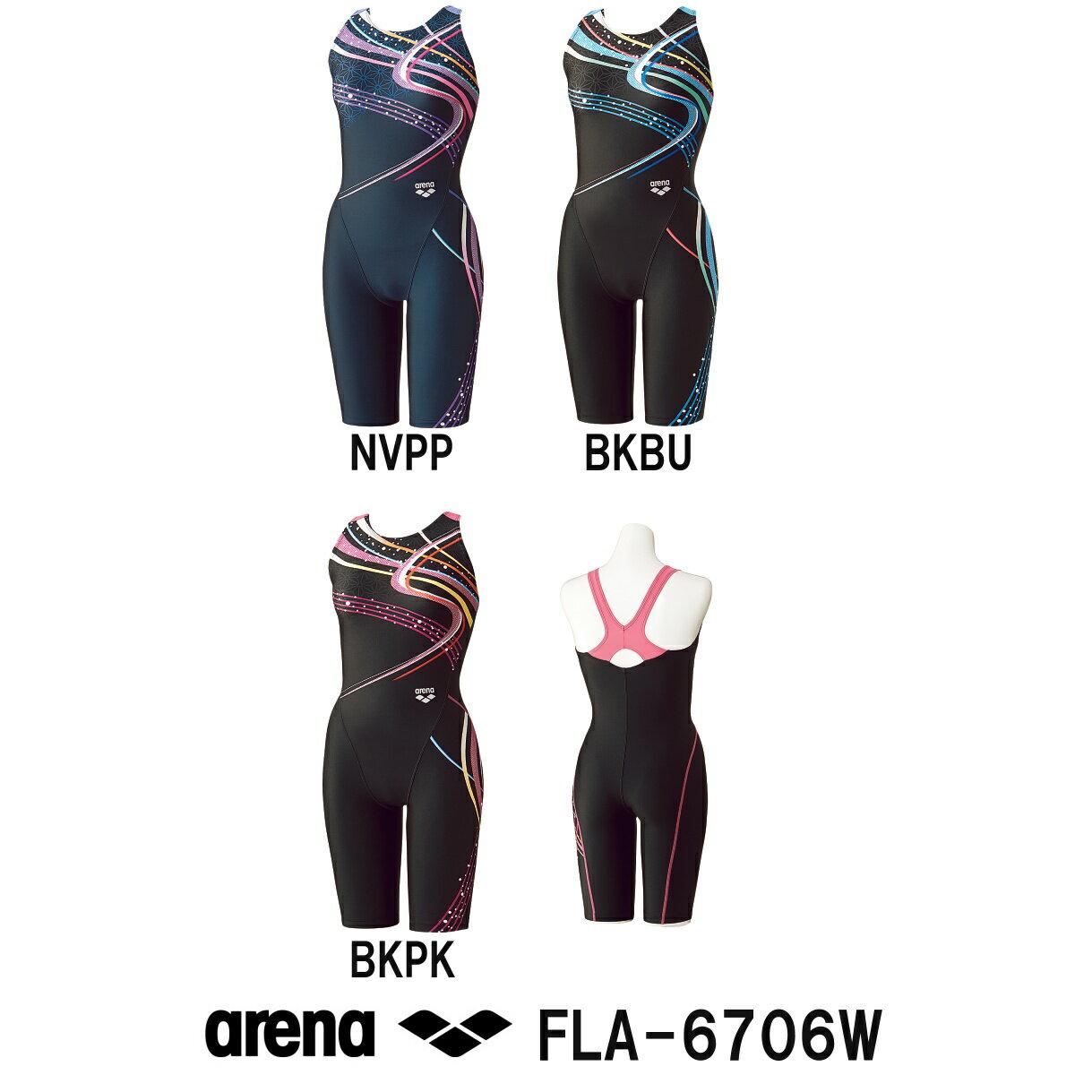 【送料無料】【FLA-6706W】ARENA(アリーナ) レディースフィットネス水着 ダブルエステルFW トライアングルバックスパッツ(ひっかけフィットパッド)[女性用/水着/ハーフスパッツ/フィットネス]