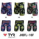 ●●【JHBFL-16F】TYR(ティア) メンズトレーニング水着 HB FLOWER(ハンティントンビーチ フラワー) メンズロングボクサー[練習用水着/ハーフスパッツ/男性用]