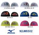 【N2JW6502】MIZUNO(ミズノ) メッシュキャップ【パンダ・カーニバル】[水泳小物/スイムキャップ/スイミング/水泳帽]【10P03Dec16】