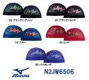 【N2JW6506】MIZUNO(ミズノ) メッシュキャップ【Break my Record(記録更新)】[水泳帽/スイムキャップ/スイミング/プール/水泳小物...