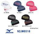 【N2JW6518】MIZUNO(ミズノ) メッシュキャップ【DISNEY Finding NEMO】[水泳帽/スイムキャップ/スイミング/プール/水泳小物/デ...