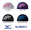 【N2JW6531】MIZUNO(ミズノ) 2WAYキャップ【FUSION WITH WATER】[水泳小物/スイムキャップ/ニットキャップ/スイミング/水泳帽...