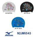 ●●【N2JW6543】MIZUNO(ミズノ) シリコーンキャップ【MUSIC】[水泳小物/スイムキャップ/スイミング/水泳帽]