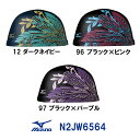 【N2JW6564】MIZUNO(ミズノ) 2WAYシリコーンキャップ【花柄】[水泳帽/スイムキャップ/スイミング/プール/水泳小物]【10P03Dec16】