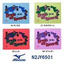 【N2JY6501】MIZUNO(ミズノ) スイムタオル[セームタオル/スイミング/水泳/スイム小物]