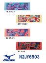 ●●【N2JY6503】MIZUNO(ミズノ) スイムタオル