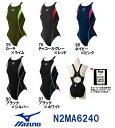 【N2MA6240】MIZUNO(ミズノ) レディース競泳用水着 Stream Aqutiva ストリームフィット ローカット(オープン)[競泳水着/女性用/ワ...