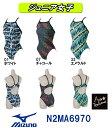 【N2MA6970】MIZUNO(ミズノ) ジュニア女子競泳練習水着 EXER SUITS U-Fit ミディアムカット【寺川綾コレクション】