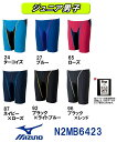 【N2MB6423】MIZUNO(ミズノ) ジュニア男子競泳用水着 Stream Aqucela Dynamotion Fit ソニックフィットAC・W ハーフ...