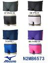 【N2MB6573】MIZUNO(ミズノ) メンズ競泳練習水着 EXER SUITS U-Fit ショートスパッツ[競泳/男性用/練習用/長持ち]