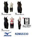 【送料無料】【N2MG5230】MIZUNO(ミズノ) レディース競泳用水着 マイティソニックR ハーフスーツ[競泳/ニット素材/レース用/女性用]