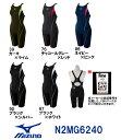 【N2MG6240】MIZUNO(ミズノ) レディース競泳用水着 Stream Aqutiva ストリームフィット ハーフスーツ[競泳/女性用/FINA承認/背開きタイプ/スパッツ]