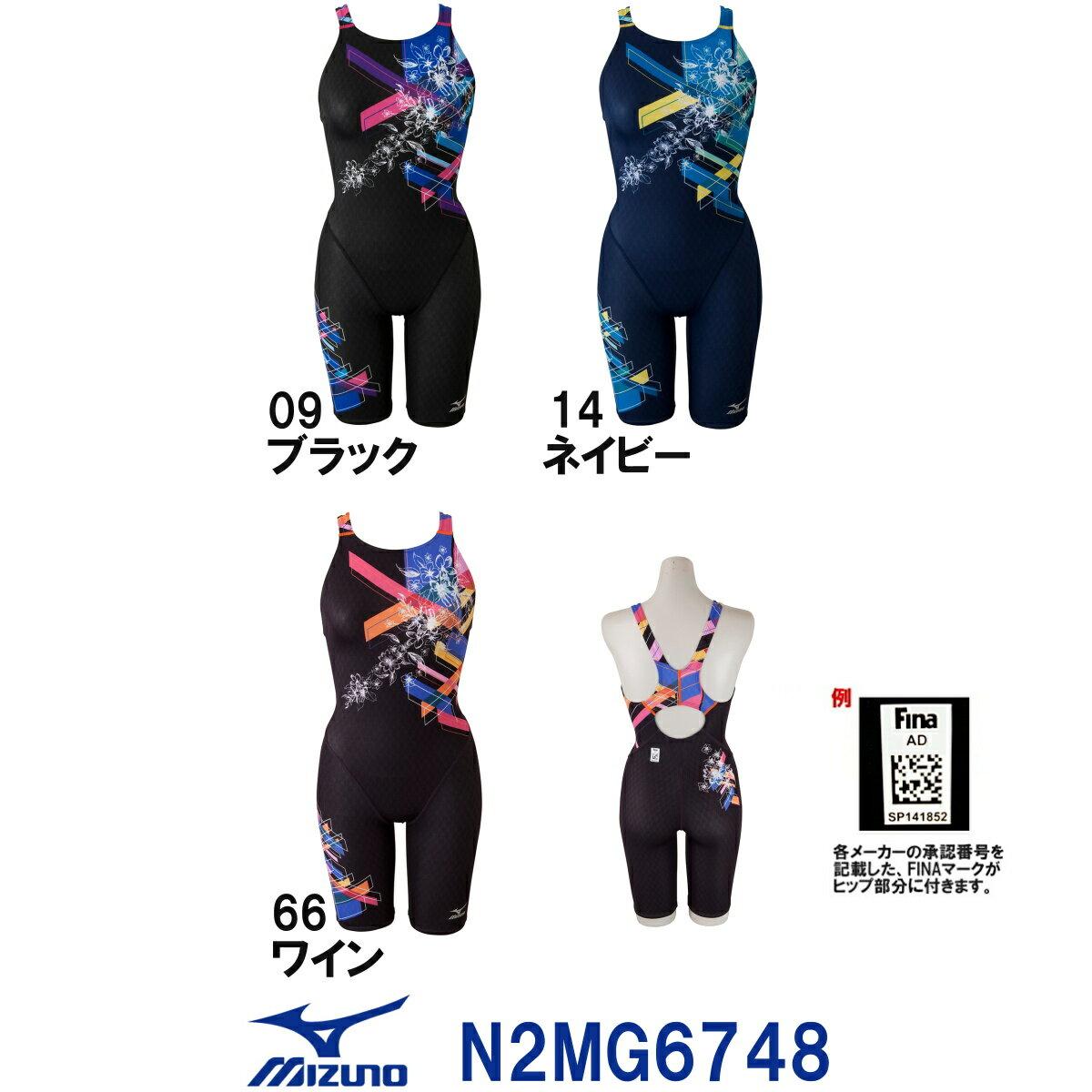 【送料無料】【N2MG6748】MIZUNO(ミズノ) レディース競泳水着 Stream Aqutiva ストリームフィット ハーフスーツ(オープン)[競泳/女性用/FINA承認/背開きタイプ/スパッツ]