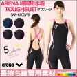 【送料無料】【SAR-6100WB】ARENA(アリーナ) レディース競泳練習水着 タフスーツ タフスキンストライプ ハーフスパッツ[競泳/女性用/練習用/長持ち/背開き大きめ]