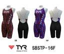 【SBSTP-16F】TYR(ティア) レディーストレーニング水着 BLOCK STRIPE(ブロック ストライプ) ウィメンズオールインワン[練習用水着/スパッツ/女性用]