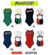 【SD36T66】SPEEDO(スピード) ジュニア女子競泳練習水着 DREAM TEAM ENDURANCE J ジュニアトレインカットスーツ[子供用/女の子水着/競泳選手の練習用に/トレーニング/長持ち/練習用水着]