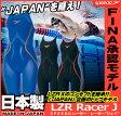 【送料無料/ポイント10倍】【SD46H01】SPEEDO(スピード) レディース競泳水着 FASTSKIN LZR Racer J ウィメンズニースキン[競泳水着/女性用/レーザーレーサージェイ/ハーフスパッツ/布帛素材]