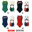 【SD56T66】SPEEDO(スピード) レディース競泳練習水着 DREAM TEAM ENDURANCE J ウイメンズトレインカットスーツ[競泳/女性用/練習用/長持ち]
