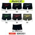 【SD65X01】SPEEDO(スピード) ジュニア男子競泳練習水着 DREAM TEAM ENDURANCE J トレインボックス[競泳/選手/練習用/トレーニング/子供用]