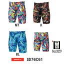 【SD76C61】SPEEDO(スピード) メンズ競泳水着 FLEX Σ メンズジャマー6 [男性用/選手/FINA承認]