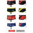【SD86X55】SPEEDO(スピード) メンズ競泳練習水着 ENDURANCE J メンズトレインボックス[競泳水着/男性用/長持ち/練習用]