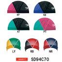 【SD94C70】SPEEDO(スピード)ツートンカラー メッシュキャップ[水泳帽/スイムキャップ/水泳/競泳]【10P03Dec16】