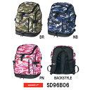 【SD96B06】SPEEDO(スピード) スイマーズリュック(M)[スイマーズバッグ/大容量/軽量/リュック]