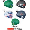 【SD96C53】SPEEDO(スピード) メッシュキャップ[水泳帽/スイムキャップ/スイミング/プール/水泳小物]