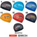 ●●【SD96C54】SPEEDO(スピード) メッシュキャップ[水泳帽/スイムキャップ/スイミング/プール/水泳小物]