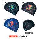 【SD96C63】SPEEDO(スピード) トリコットキャップ[水泳帽/スイミングキャップ/ニットキャップ]