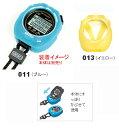 【SVAZ】SEIKOスイミングマスター専用シリコンケース【10P03Dec16】