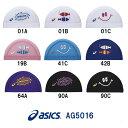 【AG5016】asics(アシックス) プリントメッシュキャップ[水泳帽/スイムキャップ]