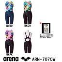 【送料無料】【ARN-7070W】ARENA(アリーナ) レディース競泳水着 NUX-FD セイフリーバックスパッツ[競泳/女性用/FINA承認/背開きタイプ/...
