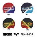 【ARN-7405】ARENA(アリーナ) シリコンキャップ[水泳帽/スイムキャップ/スイミング/プール/水泳小物]
