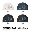 【ARN-7406】ARENA(アリーナ) 2ウェイシリコンキャップ[水泳帽/スイムキャップ/スイミング/プール/水泳小物]