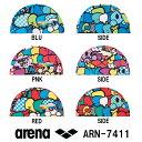 【ARN-7411】ARENA(アリーナ) タフキャップ[アリーナ君/アリーナくん/水泳帽/スイムキャップ/スイミング/プール/水泳小物]
