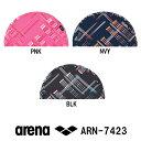 【ARN-7423】ARENA(アリーナ) テキスタイルキャップ[水泳帽/スイムキャップ/スイミング/プール/水泳小物]