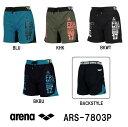 【ARS-7803P】ARENA(アリーナ) ストレッチクロス サーフィールドショートパンツ[スイミング/水泳/アパレル/トレーニングウェア/メンズ/レディース...