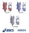 ●●【AS8024】asics(アシックス)レディース競泳練習水着REPEATEX2 POWER SUITS マイティカット[競泳/練習用/長持ち/女性用]