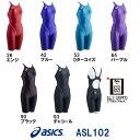 【ASL102】asics(アシックス) レディース競泳水着 SPURTeX スパッツ[競泳水着/女性用/ハーフスーツ/FINA承認]