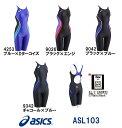 【ASL103】asics(アシックス) レディース競泳水着 SPURTeX スパッツ[競泳水着/女性用/ハーフスーツ/FINA承認]