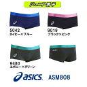 【ASM808】asics(アシックス) ジュニア男子競泳練習水着 REPEATEX2 POWER SUITS ボックス