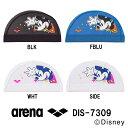 【DIS-7309】ARENA(アリーナ) メッシュキャップ(ディズニー)[水泳帽/スイムキャップ/スイミング/プール/水泳小物]