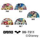 【DIS-7311】ARENA(アリーナ) タフキャップ(ディズニー)[水泳帽/スイムキャップ/スイミング/プール/水泳小物]