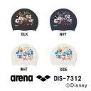 【DIS-7312】ARENA(アリーナ) シリコンキャップ(ディズニー)[水泳帽/スイムキャップ/スイミング/プール/水泳小物/ディズニー]