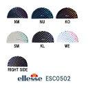 【ESC0502】ellesse(エレッセ) スイムキャップ<水玉>[水泳帽/スイムキャップ/スイミング]