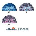 【ESC0706】ellesse(エレッセ) スイムキャップ[水泳帽/スイムキャップ/スイミング/ニットキャップ]