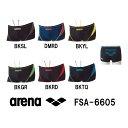 【FSA-6605】ARENA(アリーナ) メンズ競泳練習水着 タフスーツ タフスキン ショートボックス(Vサポート搭載)[競泳水着/練習用/男性用/タフスーツ...