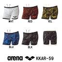 【KKAR-59】ARENA(アリーナ) メンズ競泳練習水着 タフスキンフロウ ミッドタフ【+K プラス・ケー】[北島康介選手プロデュース/競泳水着/練習用/男性用/タフスーツ/長持ち/トレーニング]